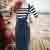 50s Agarva Braces High Waist Pencil Skirt in Navy