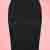 50s Ashcott Pencil Skirt in Black